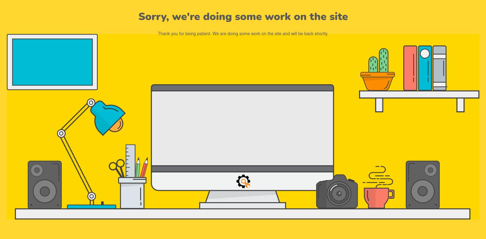 Screenshot of a maintenance mode